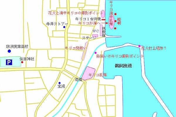 suzu-houdatu-kiriko-1k