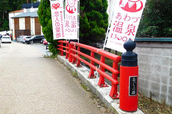 yukai-awadu-3a
